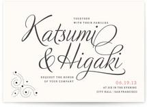 Alden Print-It-Yourself Wedding Invitations